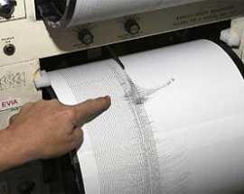 i-270-215-sismografo2.jpg